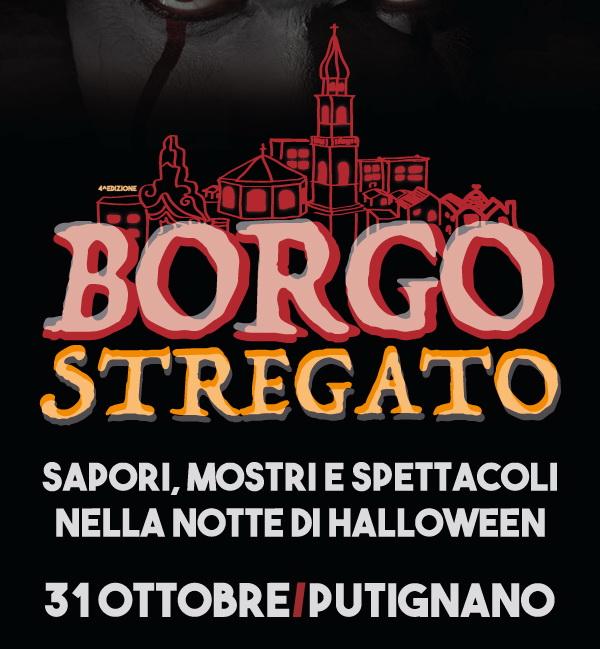 Borgo_Stregato_2016