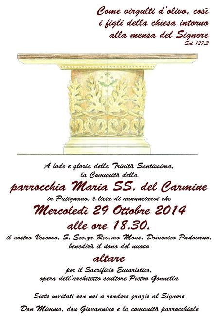 Chiesa_del_Carmine_nuovo_altare