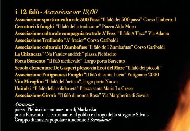 Citta_del_Fuoco_santa_lucia_2011_b_1