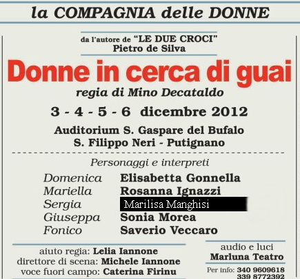 Donne_in_cerca_di_guai_2