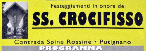 Festa_SS_Crocifisso_