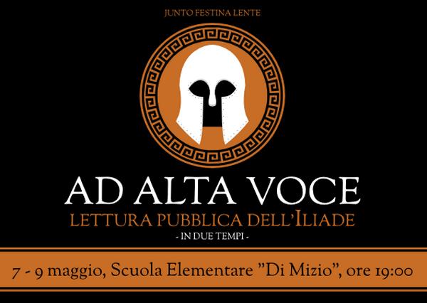 Festina_Lente_Ad_alta_voce_Iliade