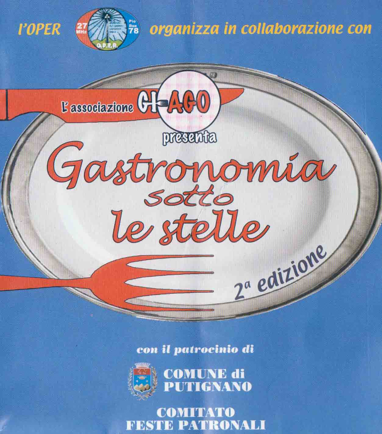 Gastronomia_sotto_le_stelle_2_edizione