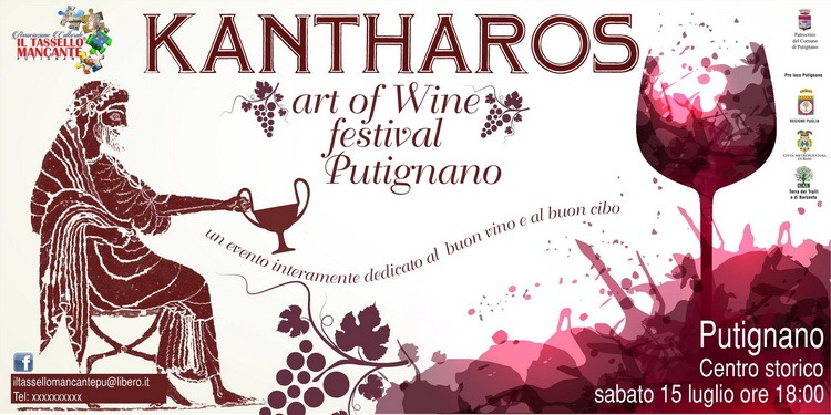 Kantharos art of wine festival