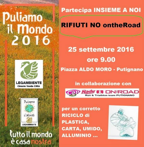 Puliamo_il_Mondo_2016