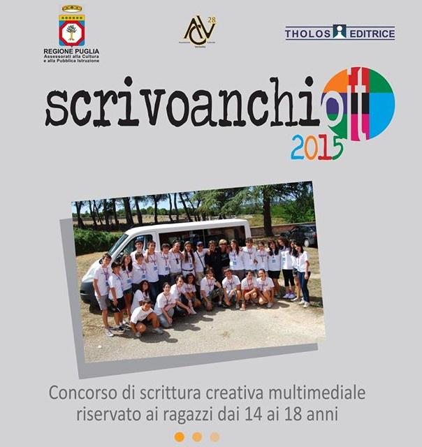 Scrivoanchio_2015