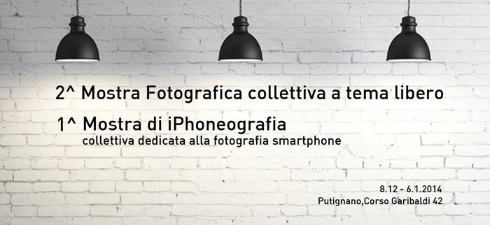 Spazio_Bianco_2013
