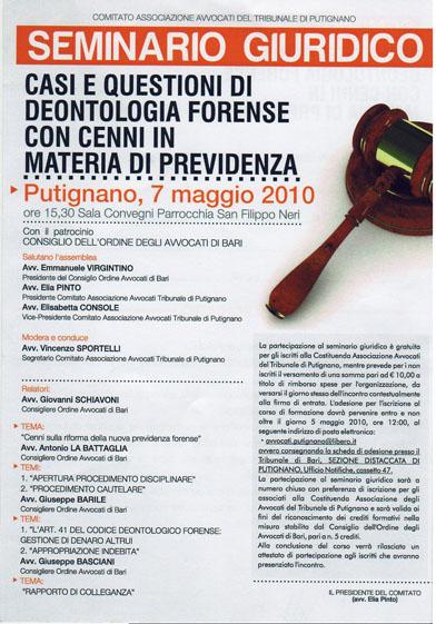 seminario_giuridico