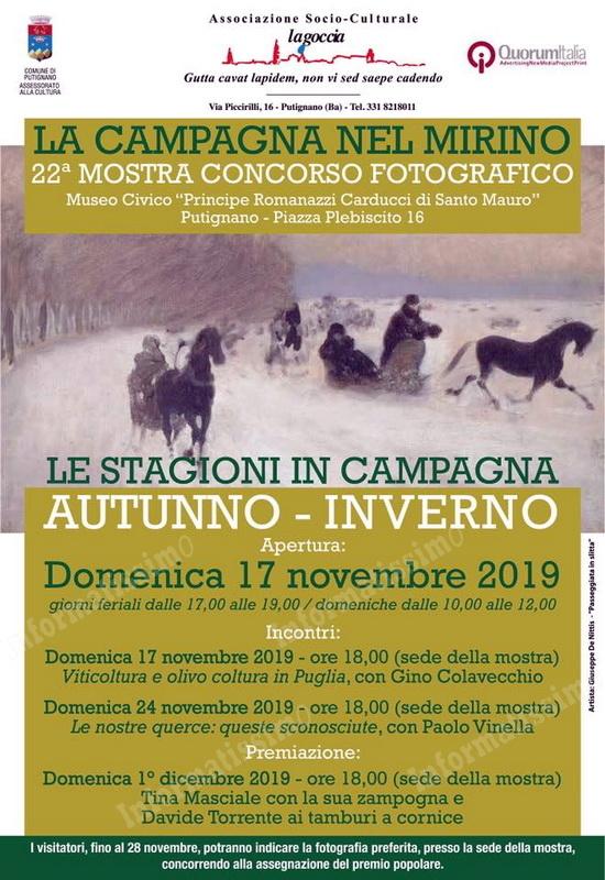 Putignano - Mostra fotografica al museo Romanazzi Carducci - Putignano Informatissimo