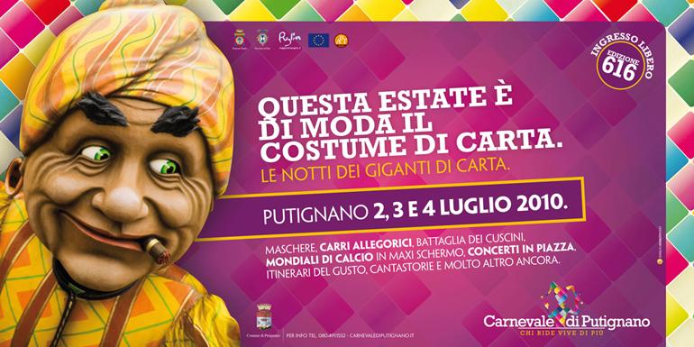 Sfilata estiva Carnevale Putignano 2010
