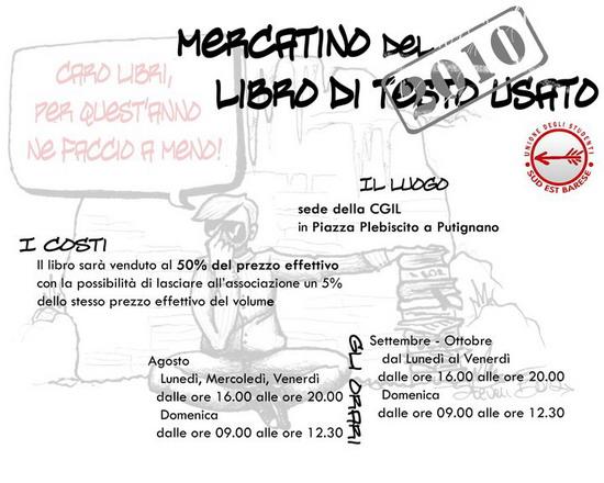 Unione_Studenti_Libri