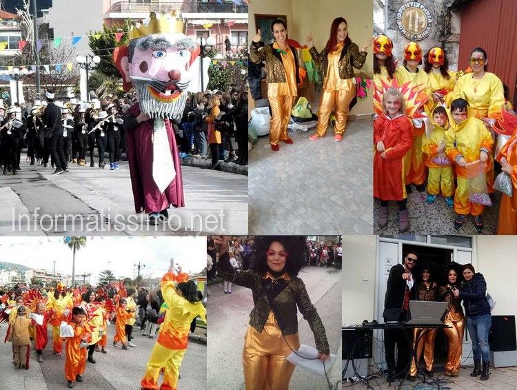 Carnevale_Filiates_Grecia_2