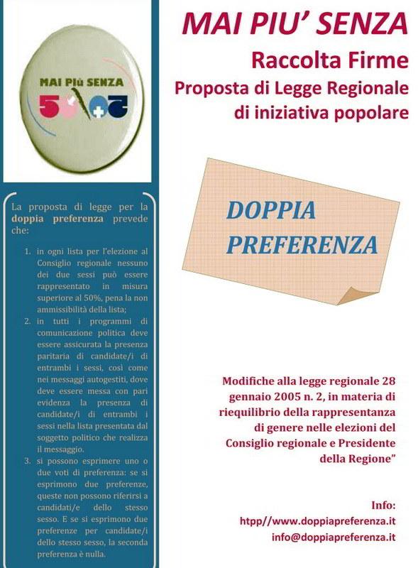 Doppia_preferenza