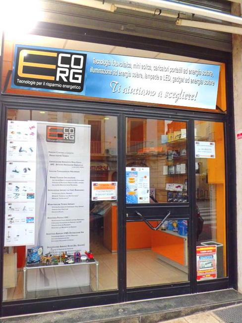 Ecoerg_esterno_nuova_sede